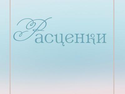 blog_images/c2343cf529ef4403387487d52920981c.jpg