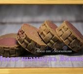 Мастер-класс - Мыло шампунь Вишня#Мыло с нуля #Мыловарение#Процесс изготовления