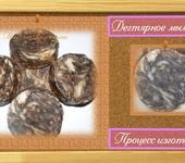 Мастер-класс - Дегтярное мыло с нуля. Процесс изготовления)))