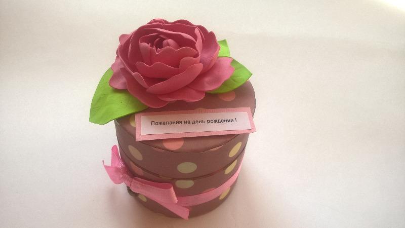 Коробочки с пожеланиями на день рождения