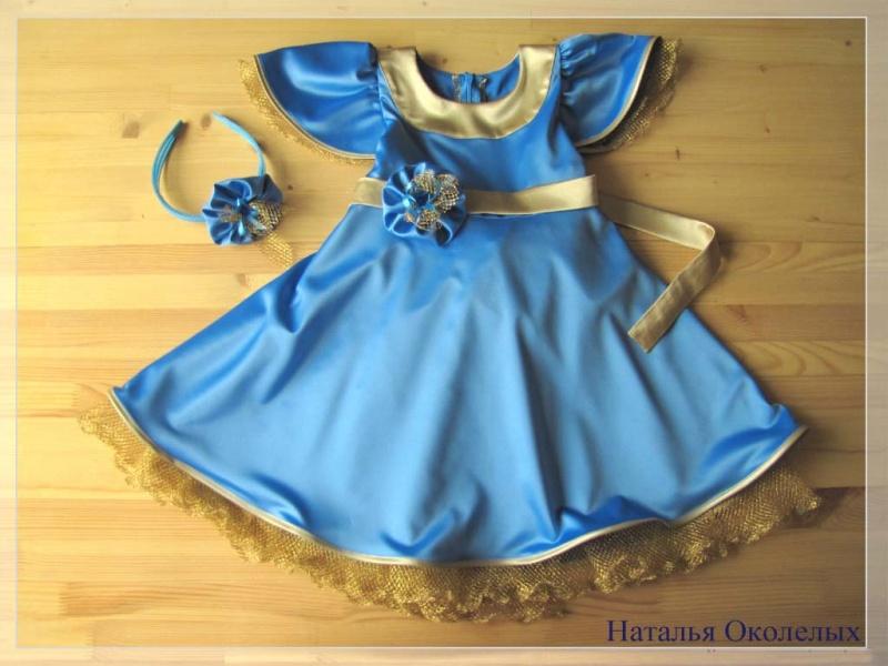 Платье для девочки из атласа своими руками 83
