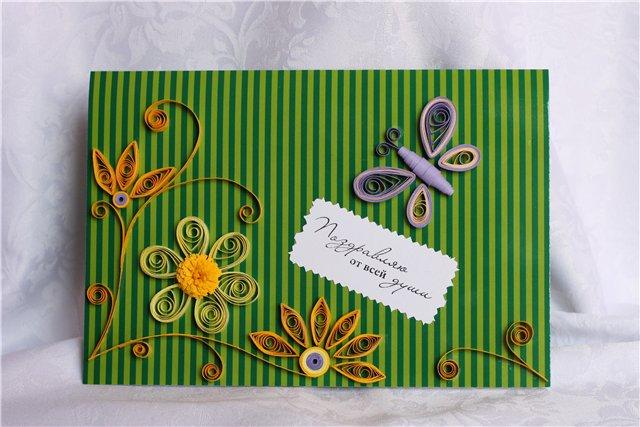 173 Скрапбукинг и квиллинг открытки
