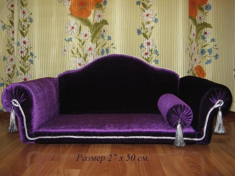 Сшить диванчик для кошки своими руками