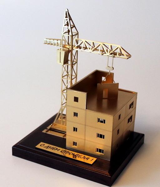 Подарок для строительной компании 329