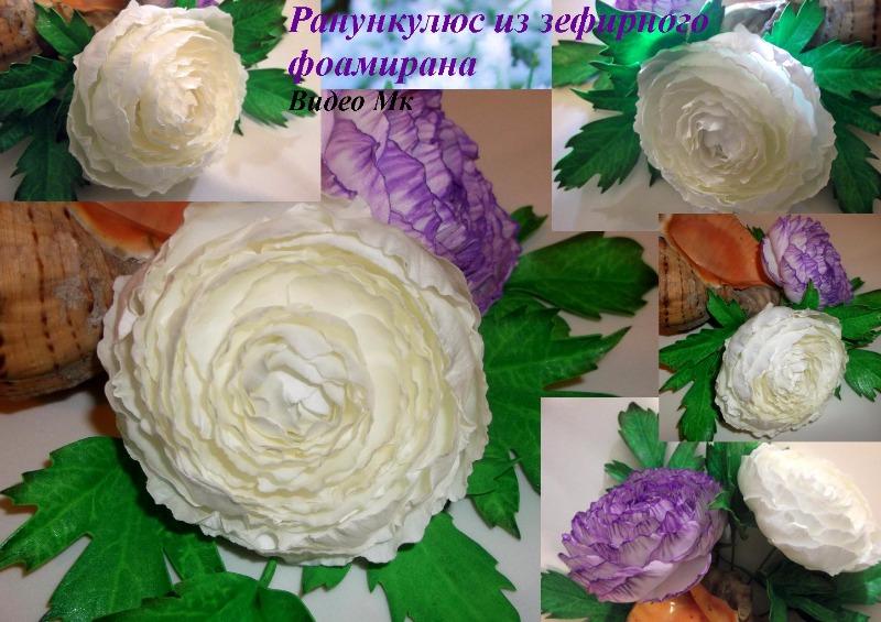 Зефирный фоамиран мастер класс роза