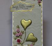Свадебные открытки - С днем свадьбы