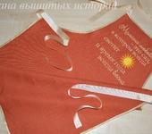 Оригинальные подарки - Фартук для кухни из льна с вышивкой Мамина любовь