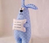 Зверята - Заяц с подушкой