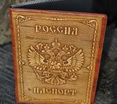 Обложки для паспорта - Обложка для паспорта из бересты
