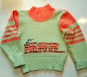 """Одежда для мальчиков - Джемпер для мальчика """"Паровозик"""""""