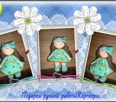 Вязаные куклы - КУКЛА МЕЛИССА
