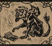 Гравюра - грифон линогравюра (с ошметочками)