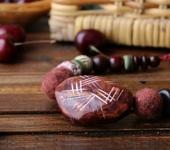 Колье, бусы - Колье «Черешневое лукошко»
