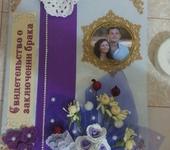 Свадебные аксессуары - Обложка-папка для свидетельства о браке, фотоальбома, книги пожеланий