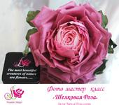 """Развивающие книги - фото мастер класс цветы из ткани """"Шелковая Роза"""""""