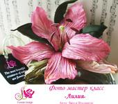 Развивающие книги - Фото мастер класс цветы из ткани «Лилия».
