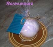 Бомбы для ванны - Бомбочка для ванны Восточная