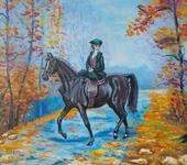 Живопись - Осенняя прогулка