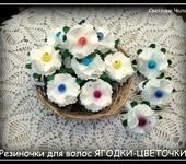 Украшения для волос - Резиночки для волос из фоамирана ЯГОДКИ-ЦВЕТОЧКИ