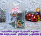 Шитье, вязание - Новогодний подарок «Душистая парочка»