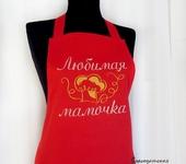 Предметы для кухни - Фартук для кухни с вышивкой Любимая мамочка