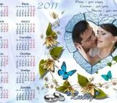 Календари - Оформление фотографий к праздникам