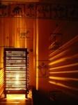 Светильники, люстры - Светильник Бамбук