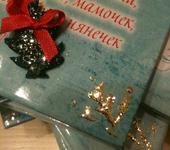 Развивающие книги - Развивающая детская книга ручной работы от сказочника