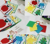 Развивающие игрушки - Развивающие карточки для самых маленьких