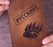 Обложки для паспорта - Обложка для паспорта