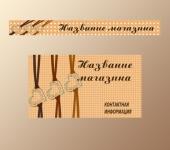 Визитки ручной работы - Баннер+визитка (3 варианта)