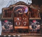 Календари - Органайзер Перун
