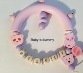 Для новорожденных - Погремушка для малыша