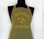 Предметы для кухни - Фартук для кухни с вышивкой Золотая Свекровь