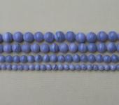 Фурнитура для бижутерии - Фиолетовый агат  90шт