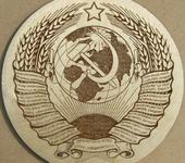 Панно - Герб СССР