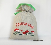 Предметы для кухни - Мешочек для грибов с вышивкой