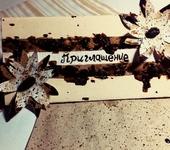 """Свадебные открытки - Пригласительные на свадьбу в стиле """"шоколадница"""""""