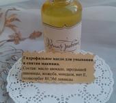 Гидрофильные плитки - Гидрофильное масло для умывания
