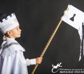 Карнавальные костюмы - Белый Ферзь (карнавальный костюм)