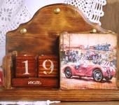 Календари - Органайзер Ралли