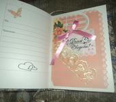Свадебные фотоальбомы - Книга пожеланий на свадьбу