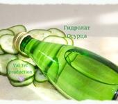 Крем, гель - Гидролат (тоник) Огурца