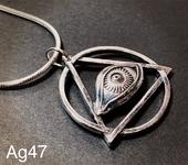 Кулоны, подвески - Масон - всевидящее око - глаз Бога - кулон - серебро 925