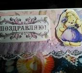Открытки - Конверт для денег зайка Ми