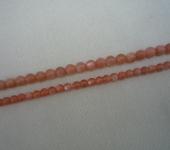 Бусины - Лунный камень (цвет-персик)  63шт