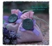 Оригинальные подарки - Ароматическое саше «Лаванда и Душица»