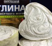 Мыло ручной работы - SPA-мыло соляное с глиной Мертвого Моря