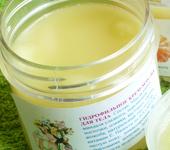 Гидрофильные плитки - Гидрофильное крем-масло для тела