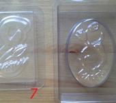 Инструменты для рукоделия - Пластиковые формы для мыла б/у